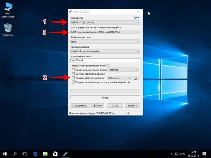 Регистрация образа Windows с помощью программы Rufus